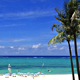 flights + hotels for cheap OKINAWA package